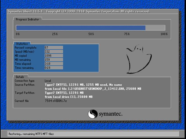 �潘恳患�重装系统工具v5.2.6 9