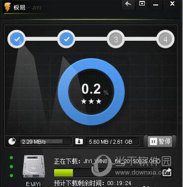 极易一键重装系统工具 极易最新版系统重装工具下载2
