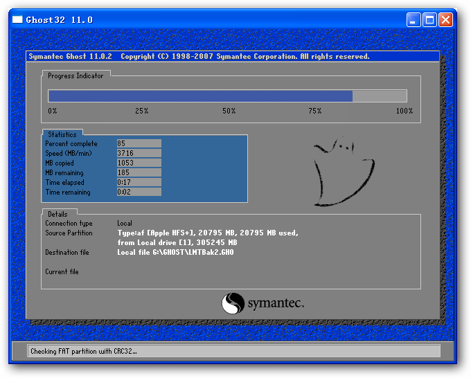 老毛桃一键重装系统装机工具v3.0  1