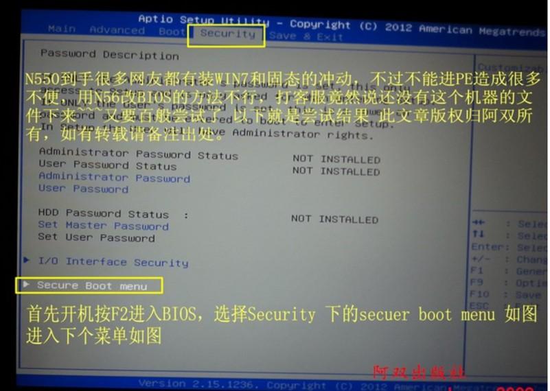 黑云一键重装系统工具v3.38