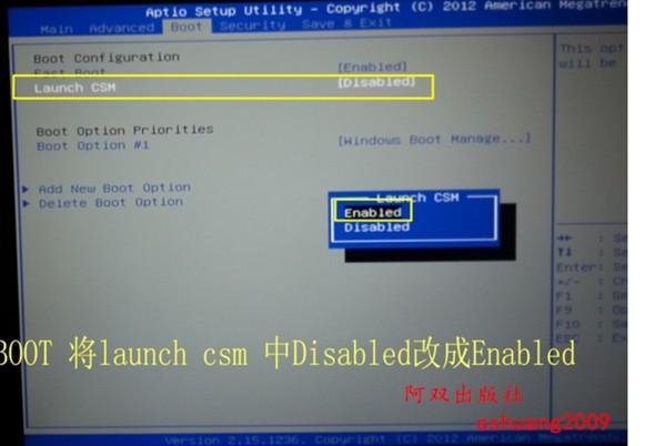 黑云一键重装系统工具v3.310
