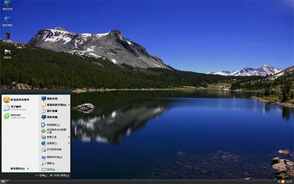雪山天池W8风景主题
