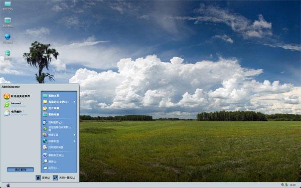 蓝色大气风景W8主题