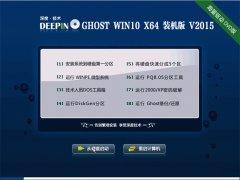 深度技术  GHOST WIN10 X64 装机版 V2015.01