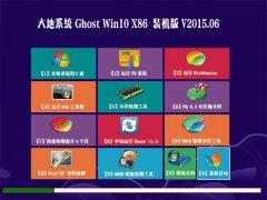 大地系统 GHOST WIN10 x86 极速装机版 2015.06