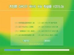 大白菜 GHOST WIN10 X32 装机版 2015.06