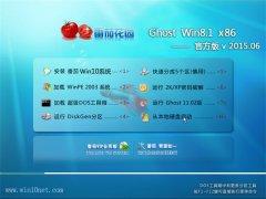 番茄花园 GHOST WIN10 X32 官方旗舰版  2015.06