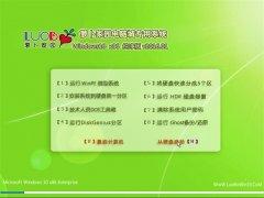 萝卜家园 Ghost Windows10 x86 纯净版 v2016.01