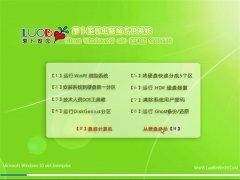 新萝卜家园Ghost Win10 x64 装机版 v2016.02
