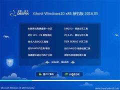 ��ȼ��� Ghost Win10 32λ ��ʽ��һװ��� 2016.05
