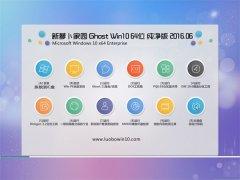 ���ܲ��� Ghost Win10 64λ ������ v2016