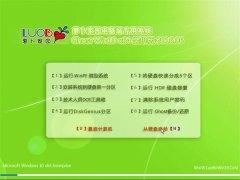 新萝卜家园 Ghost Win10 X64 装机版 2016.06(自动激活)