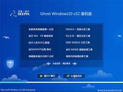 深度技术Ghost_Win10_32位_稳定装机版_2016.07