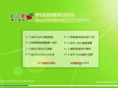 新萝卜家园Ghost Win10 32位 装机版 2016.08(免激活)