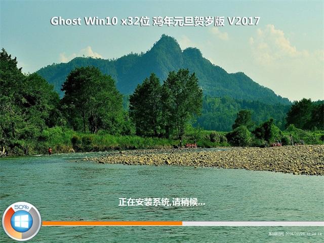 壁纸 风景 山水 桌面 640_480