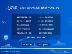 深度技术Ghost Win10 x32官方修正版2017.01(免激活)