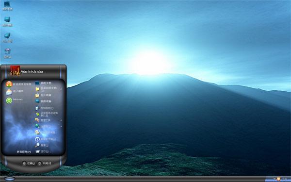 日出美景W8桌面壁纸