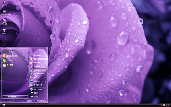 紫色花瓣W8系统主题