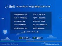 深度技术Ghost Win10 (X32) 官方装机版2017年05月(永久激活)