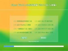 技术员联盟Ghost Win10 (X64) 经典装机版2017.06月(永久激活)