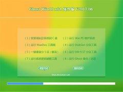 风林火山Ghost Win10 64位 电脑城纯净版v201706(免激活)