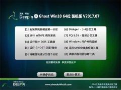 深度技术Ghost Win10 X64位 官方装机版2017.07(激活版)