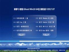 新萝卜家园Ghost Win10 64位 大师装机版V2017年07月(完美激活)
