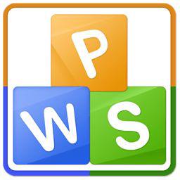 WPSOffice官方最版