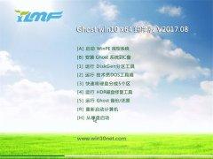 雨林木风Ghost Win10 64位 经典纯净版v2017.08(免激活)