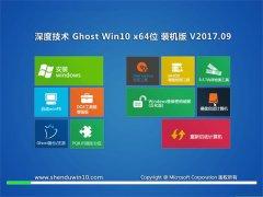 深度技术Ghost Win10 (X64) 精选装机版v2017.09月(绝对激活)
