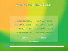 技术员联盟Ghost Win10 (64位) 电脑城纯净版2017v10(无需激活)
