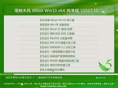 雨林木风Ghost Win10 64位 专业纯净版V2017.11月(绝对激活)