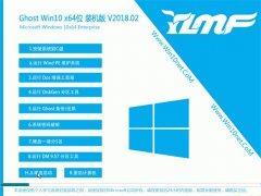 雨林木风Ghost Win10 (X64) 免费装机版V201802(永久激活)