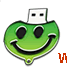 u卫士u盘启动盘制作工具体验版3.2.6