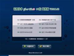 深度技术Ghost Win10 X64 专业装机版V201802(免激活)
