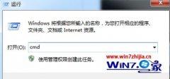 """萝卜家园win10专用版系统无法休眠提示""""源策略管理器无法保留"""""""