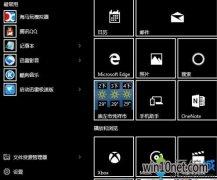 Win10绿叶系统下载全部变成黑色怎么办?Windows10大蕃薯系统下载