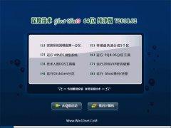 深度技术Ghost Win10 X64 安全纯净版 v2018.02(激活版)