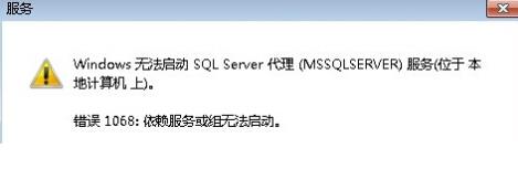 U青菜U盘启动盘制作工具安装版2.3.8