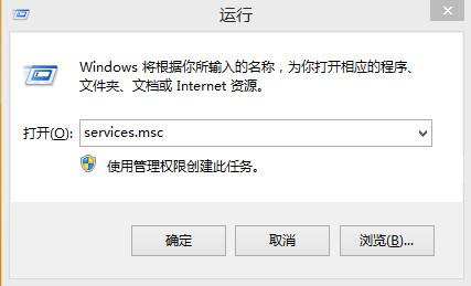 u易u盘启动盘制作软件V7.3.4极速版