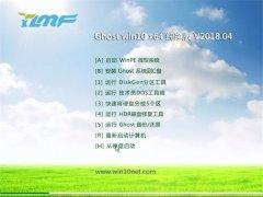 雨林木风Ghost Win10 x64 纯净版v201804(完