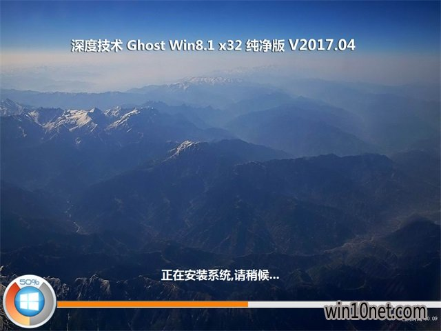 ghost win10系统镜像包