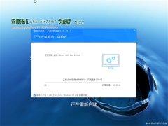 深度技术Ghost Win10 x64 永久激活 专业版 v2018.11