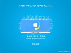 大白菜Ghost win10x86 精选纯净版v2018.11(免激活)