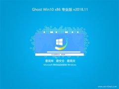 绿茶系统Ghost Win10x86 无需激活 专业版 v2018.11