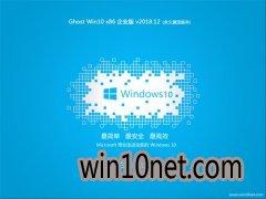 老毛桃 Ghost Win10 x86 企业版 V2018.12月 (免激活)