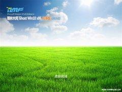 雨林木风Ghost win10x86 精选纯净版V201902(激活版)