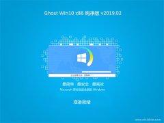 老毛桃Ghost win10x86 极速纯净版v201902(自动激活)