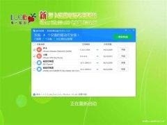 新萝卜家园Ghost Win10 X64位 安全专业版 2019.04(永久激活)