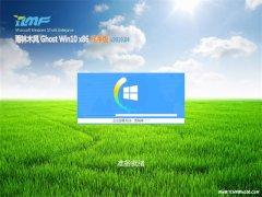雨林木风Ghost win10x86 多驱动纯净版V2019年04月(无需激活)